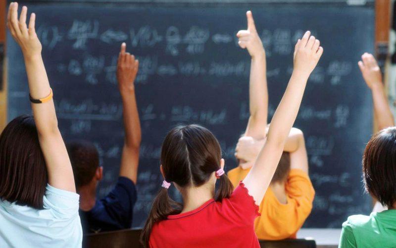 Παιδιά & Σχολείο