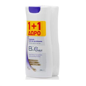 Biocalpil Σαμπουάν Κατά της Τριχόπτωσης 200ml (1+1 Δώρο)