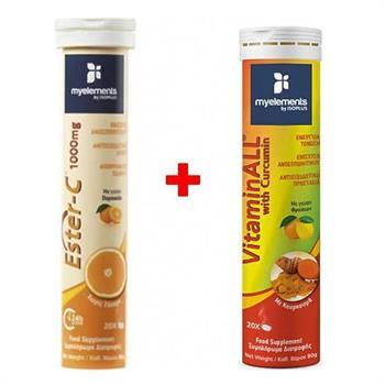 My Elements Ester-C 1000mg 20 Αναβράζοντα Δισκία & VitaminAll 20 Αναβράζοντα Δισκία