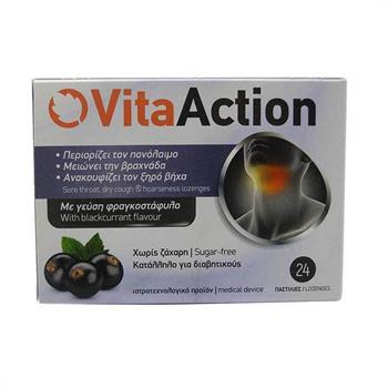 Vitasper Vita Action 24 παστίλιες Blackcurrant