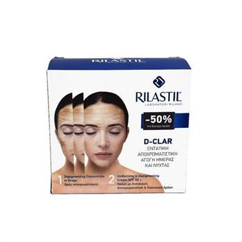 Rilastil Promo D-Clar Depigmenting Concentrated Drops 30ml & Rilastil D-Clar Uniforming Depigmenting cream SPF50+ 50ml