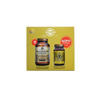 Solgar Set Magnesium Citrate 60tabs & ΔΩΡΟ Formula VM-2000 14tabs