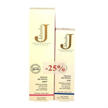 Jabu'She Set Intensive Age Defense Soft Cream 50ml & Intensive Age Defense Eye Cream 15ml
