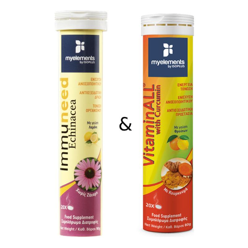 My Elements Immuneed Echinacea 20 Αναβράζοντα Δισκία & VitaminAll 20 Αναβράζοντα Δισκία