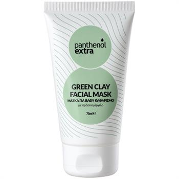 Panthenol Extra Green Clay Facial Mask για Βαθύ Καθαρισμό 75ml
