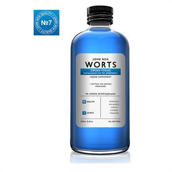John Noa Worts No7 Σιρόπι Υγείας Κατάλληλο για τις Αρθρώσεις 250ml