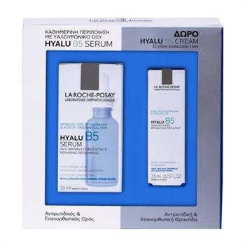 La Roche Posay Hyalu B5 Serum 30ml & Δώρο Hyalu B5 cream 7,5ml