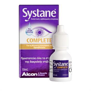 Systane Complete Λιπαντικές Οφθαλμικές Σταγόνες 10ml