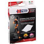 Medisei X-Med Επιθέματα μιας Χρήσης για Ανακούφιση από τον Πόνο 9x14cm 5τμχ