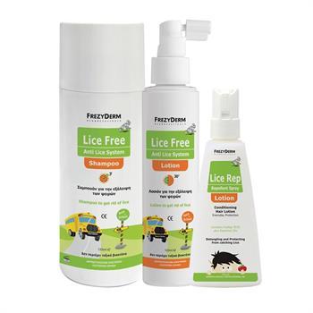 Frezyderm Promo Lice Free Set, Shampoo 125ml, Lotion 125ml, Χτενάκι & ΔΩΡΟ Lice Rep 80ml