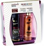 Panthenol Extra Set Sun Care Tanning Oil SPF10 150ml & Dry Oil Shimmering 100ml & ΔΩΡΟ Νεσεσέρ