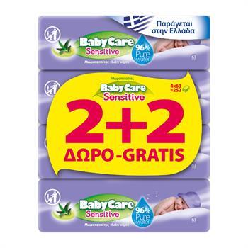 Babycare Sensitive Μωρομάντηλα 2+2 Δώρο 252τμχ