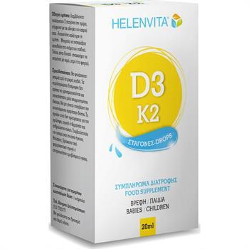 Helenvita Vitamin D3-K2 Drops για Βρέφη και Παιδιά 20ml