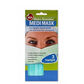 Medisei Medi Mask Μάσκα Προσώπου Με Λάστιχο 3τμχ