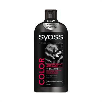 Syoss Shampoo Color Protect 500ml