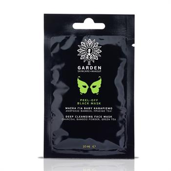 Garden Peel-Off Black Mask - Μάσκα Για Βαθύ Καθαρισμό 10ml