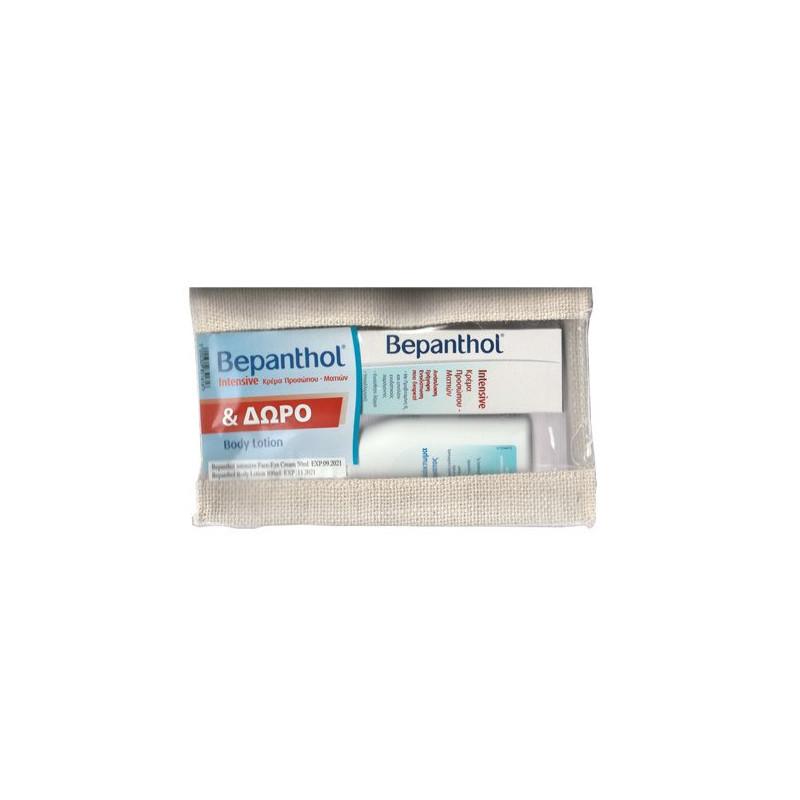 Bepanthol Νεσεσέρ SET Intensive Face Eye Cream 50ml & Δώρο Bepanthol Body Lotion 100ml