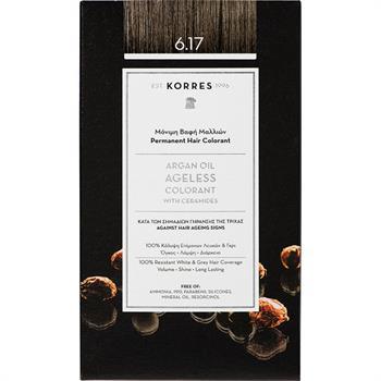 Korres Argan Oil Ageless Colorant Νο6.17 Ξανθό Σκούρο Μπεζ 50ml
