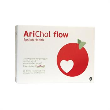 Epsilon Health Arichol Flow 20tabs