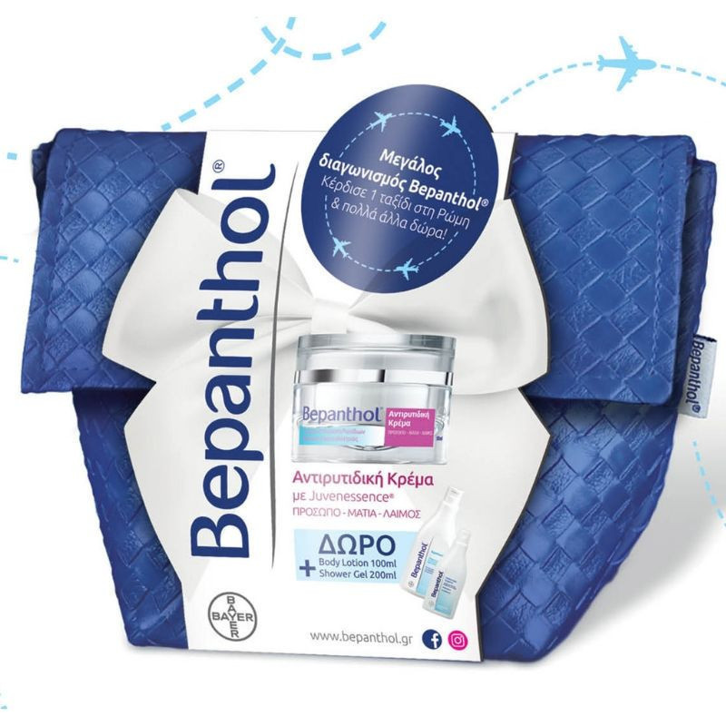 Bepanthol Antiwrinkle Αντιρυτιδική Κρέμα 50ml & Body Lotion 100ml & Shower Gel 200ml σε πρακτικό νεσεσέρ