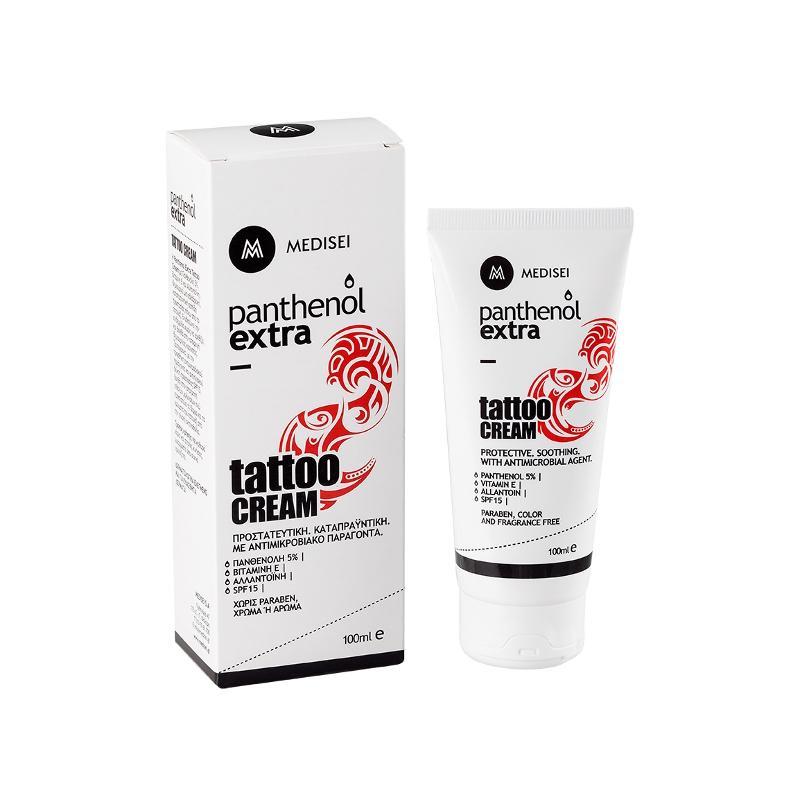 Panthenol Extra Tattoo Cream 30ml