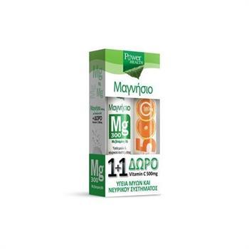 Power Health Magnesium 300mg 20 αναβράζοντα δισκία & ΔΩΡΟ Vitamin C 500mg Γεύση Πορτοκάλι 20 αναβράζοντα δισκία