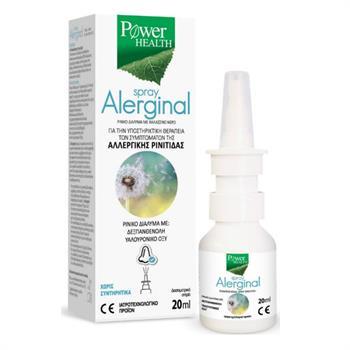Power Health Alerginal Spray για την Θεραπεία της Αλλεργικής Ρινίτιδας 20ml