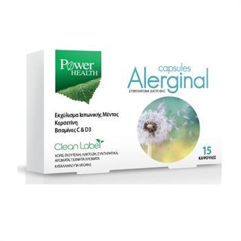 Power Health Alerginal Συμπλήρωμα Διατροφής 15caps.