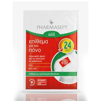 Pharmasept Aid Επίθεμα για τον Πόνο 1τμχ