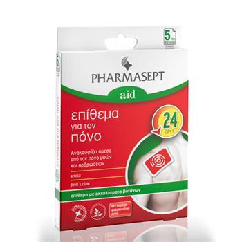 Pharmasept Aid Επίθεμα για τον Πόνο 5τμχ
