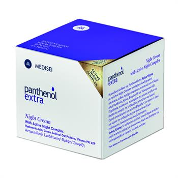 Panthenol Extra Night Cream with Active Night Complex 50ml