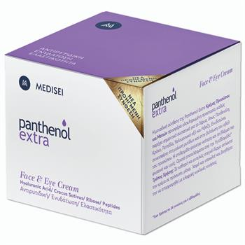 Panthenol Extra Face & Eye Cream 50ml