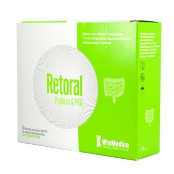 Retoral Psyllium & PEG για την Δυσκοιλιότητα 12 Φακελίσκοι