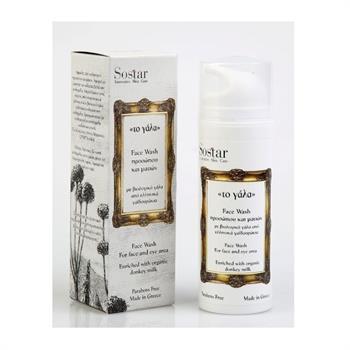 Sostar Face Wash Αφρώδες Τζελ Καθαρισμού Προσώπου με Γάλα Γαϊδούρας 150ml