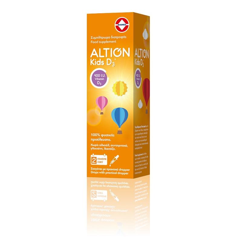 Altion Kids D3 400IU Συμπλήρωμα Διατροφής με τη Βιταμίνη του ήλιου, 20ml