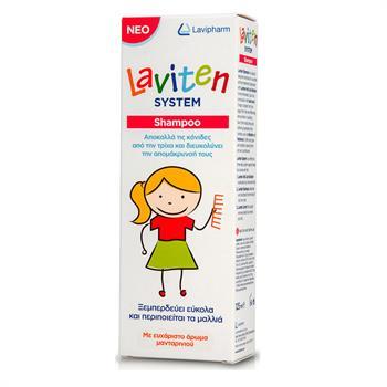 Laviten System Shampoo 125ml