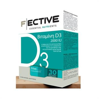 Fective Vitamin D3 2000IU (50mg) 30 μαλακές κάψουλες