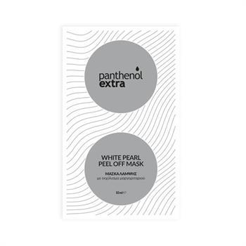 Panthenol Extra White Pearl Peel Off Mask Μάσκα Λάμψης με Εκχύλισμα Μαργαριταριού 10ml