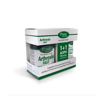 Power Health Classics Platinum Range Arthrosis Fast 20Κάψουλες & Δώρο Μαγνήσιο 10Αναβράζοντα Δισκία