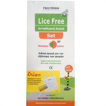 Frezyderm Lice Free Set Σαμπουάν 125ml & Λοσιόν 125ml & Δώρο Υφασμάτινη Τσάντα Ζωγραφικής με 5 Μαρκαδόρους