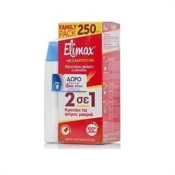 Elimax Family Pack Shampoo 2 σε 1 250ml & ΔΩΡΟ Elimax Shampoo 4 σε 1 200ml