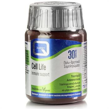 Quest Cell Life Antioxidant 30tabs
