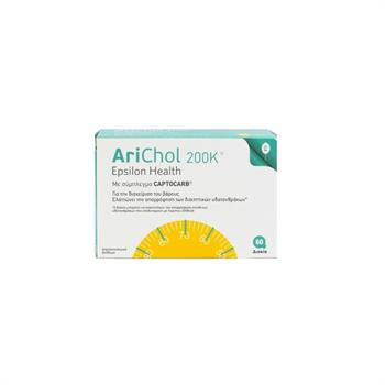Epsilon Health Arichol 200Κ 60tabs