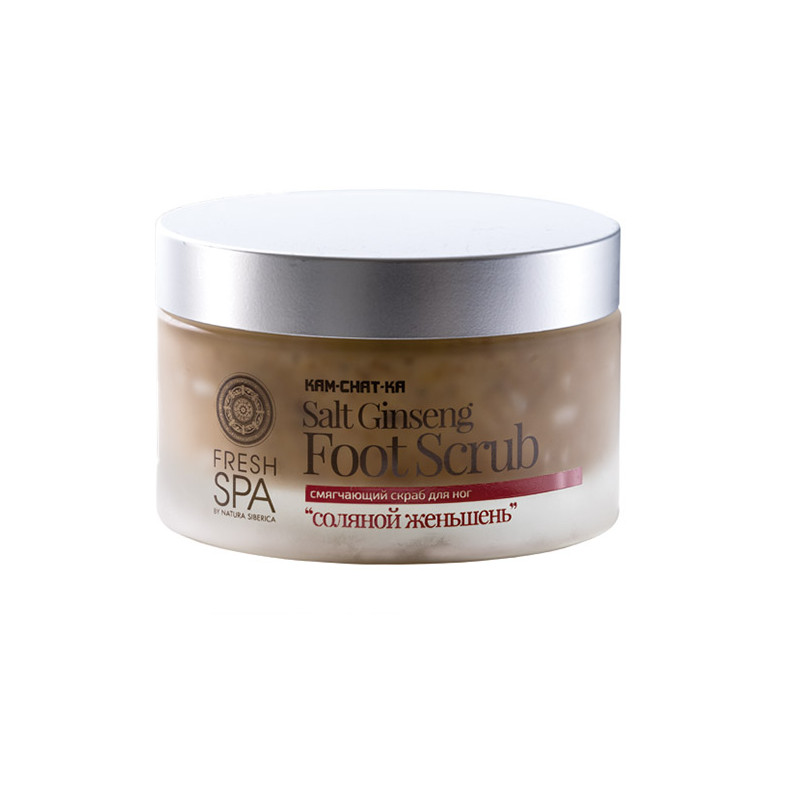 Natura Siberica Kam-Chat-Ka Salt Ginseng Foot Scrub 200ml
