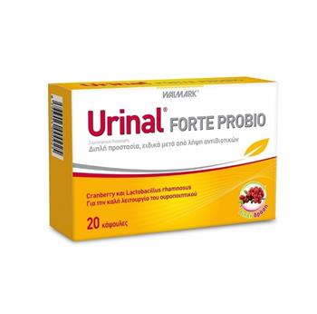Vivapharm Urinal Forte Probio 20caps