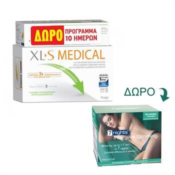 XLS Medical Fat Binder 180caps & ΔΩΡΟ 60caps & Somatoline Cosmetic Εντατικό Αδυνάτισμα 7 νύχτες 250ml