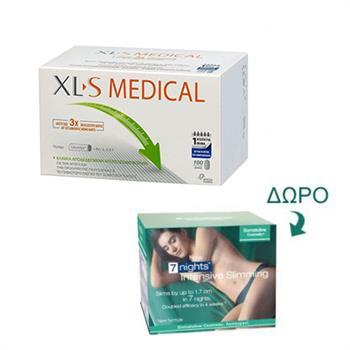 XL-S Medical Fat Binder 180tabs & Somatoline Cosmetic Εντατικό Αδυνάτισμα 7 νύχτες 250ml