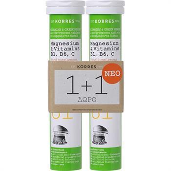 Korres Set Magnesium & Vitamins B1, B6, C, 12 Αναβράζοντα Δισκία 1+1 Δώρο