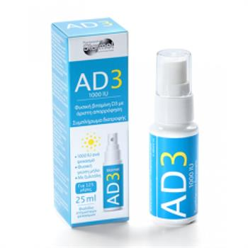 Starmel AD3 Oral Spray 1000iu 25ml