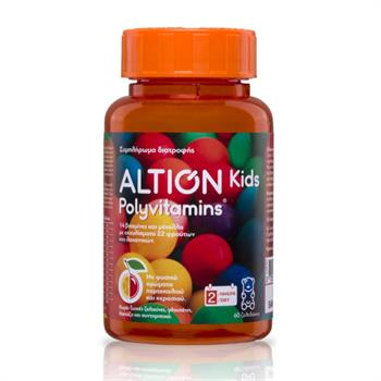 Altion Kids Polyvitamins 60 Ζελεδάκια με Γεύση Πορτοκάλι & Κεράσι